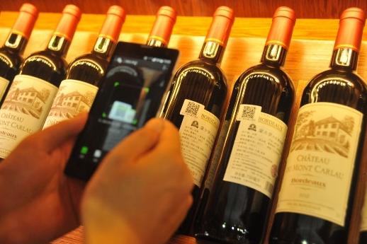 酒类行业溯源窜货解决方案