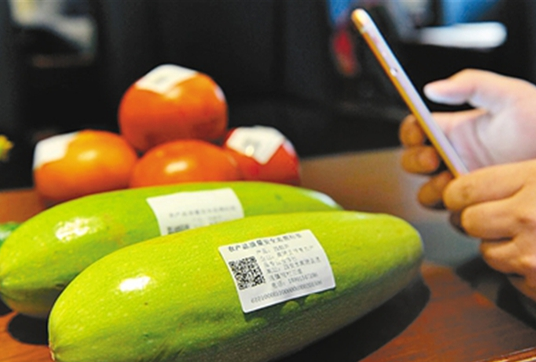 食品质量安全追溯解决方案